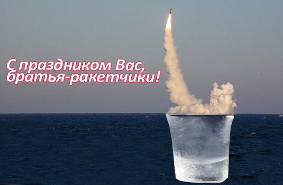рюмка 2