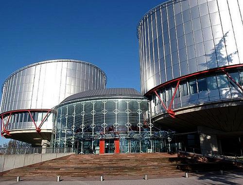 здание Европейского суда в Страсбурге