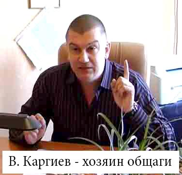 каргиев_общага_03