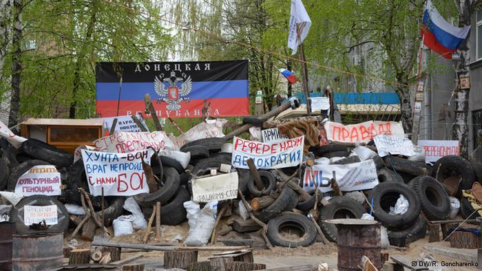 Barrikada_v_Donetske