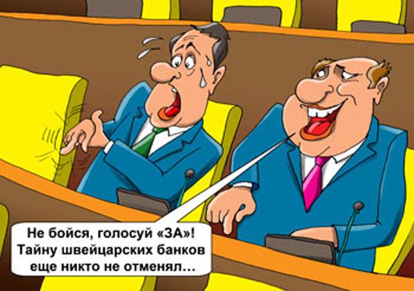 Бигус о предложенном Порошенко проекте об электронном декларировании: Это компромиссный вариант, имеющий плюсы и минусы - Цензор.НЕТ 4724