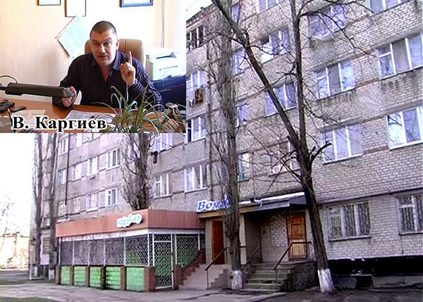 каргиев_общага_01