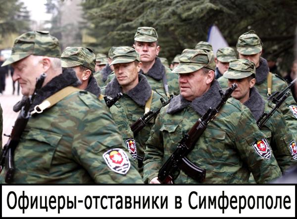 1394451778-2472-samooborona-simferopol