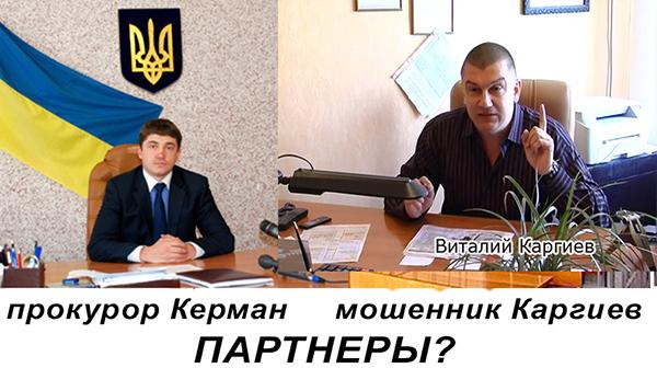 kollazh-2
