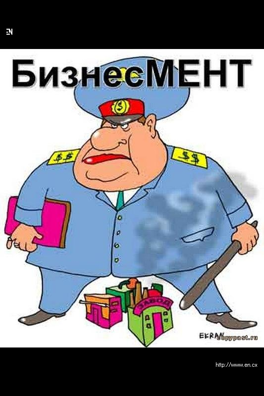 мент-1c