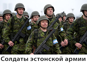 estonian-army-02
