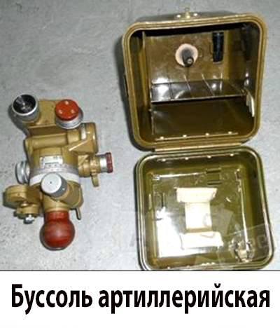 1434301553_bussol-1