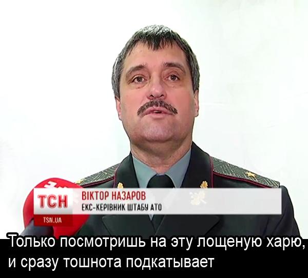 Назаров Виктор копия