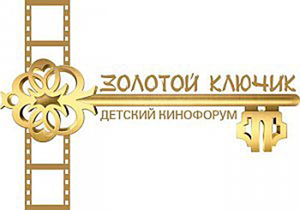 1437924290_zolotoy-klyuchik
