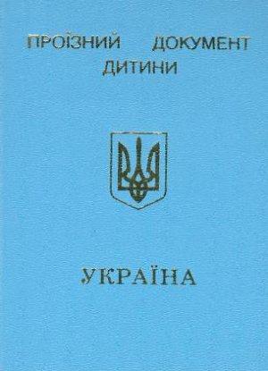 1438699976_detskiy-proezdnoy
