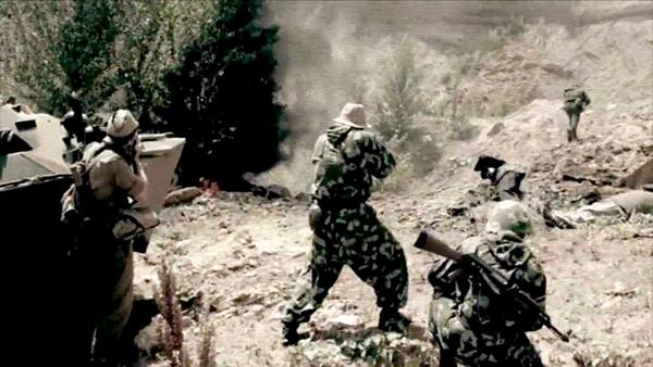 Афган ф