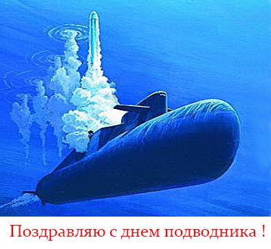 atomnye_podvodnye_lodki