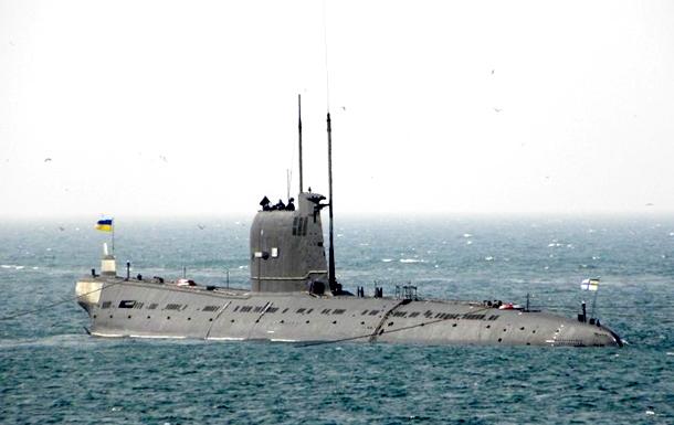 субмарина-1