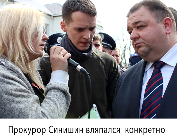 Прокурор Синишин_00
