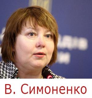 Симоненко-1