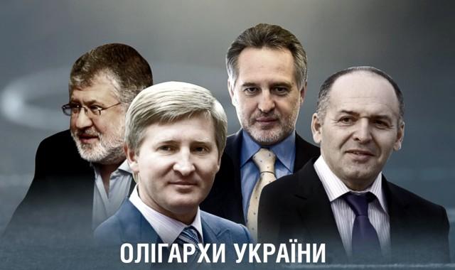 Oligarhi_Ukrainy