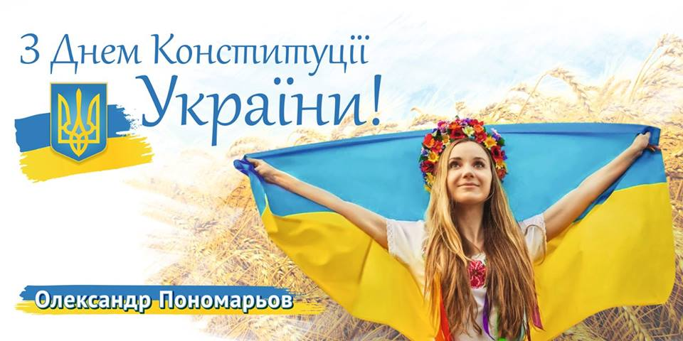 Пономарь_n