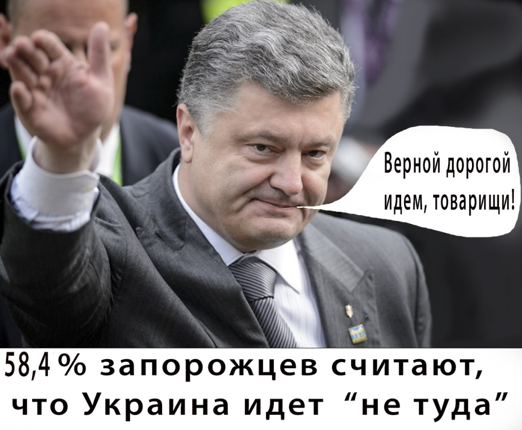 верной дор21