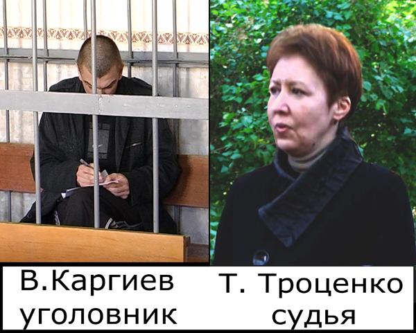каргиев_013