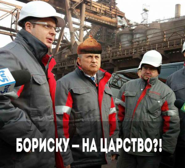 Бориска3_L